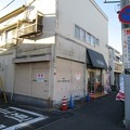 Photos: 肉のわたなべが閉店?