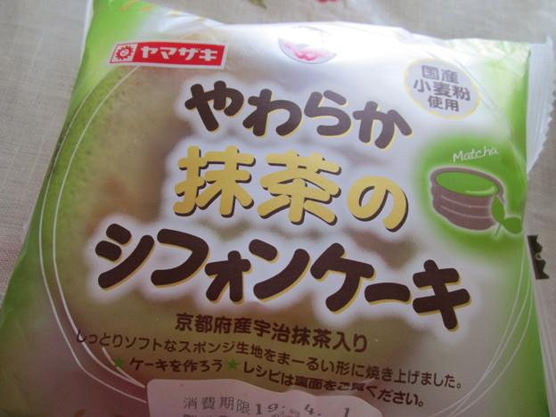 やわらか抹茶のシフォンケーキ