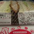 Photos: 厚切り三元豚カツ入り4色パック内容