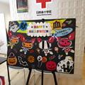 Photos: 献血ルームはハロウィン