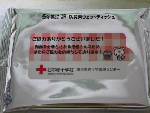 Photos: 防災用ウェットティッシュ