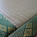 Photos: 和紙の畳に変えた