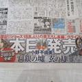 Photos: 白銀の墟 玄の月3・4巻本日発売(≧∇≦)ノ彡