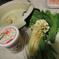 シャンタン鍋を作ります
