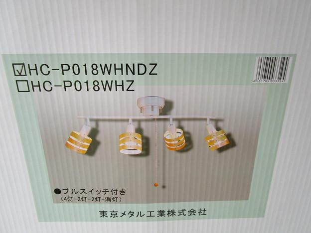 東京メタルのペンダントライト