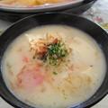 Photos: 白味噌のお雑煮