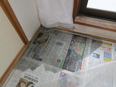 畳を上げれば新聞紙が