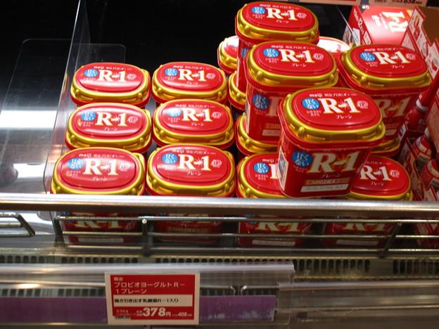 R-1が高いΣ( ̄ロ ̄lll)