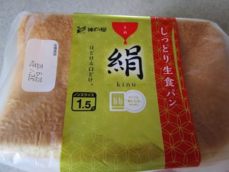 神戸屋 しっとり生食パン 絹