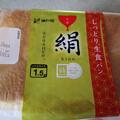 Photos: 神戸屋 しっとり生食パン 絹
