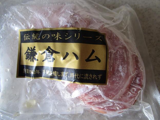 荒挽きステーキのチョップドハム