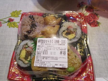 たごさくの寿司詰合せ480