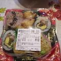 Photos: たごさくの寿司詰合せ480