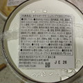 Photos: シュリンプマカロニグラタンの材料