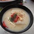 Photos: 白味噌の雑煮
