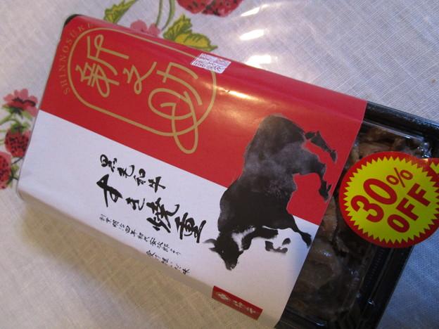 柿安の黒毛和牛すき焼重