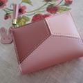 Photos: ウサギの財布