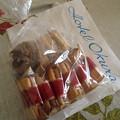 Photos: ホテルオークラの焼き菓子セット