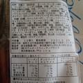 Photos: 裏面