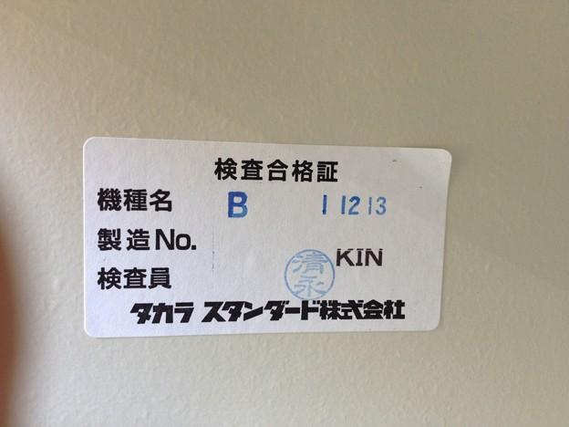 IMG_7614[1]