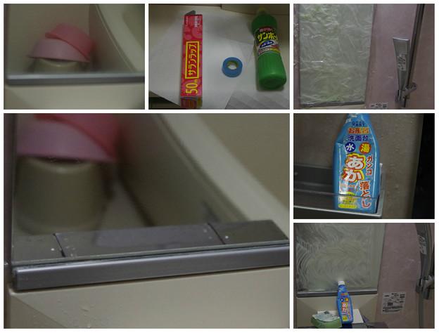 浴槽内ガラス磨き