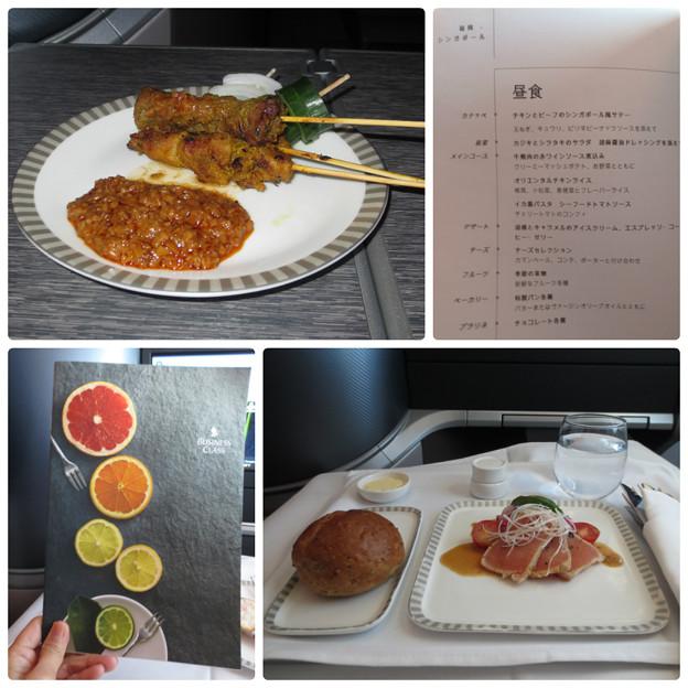 シンガポール航空 機内食 前半