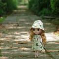 Photos: 石畳を歩くレパードサース