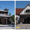 Photos: 琴平駅