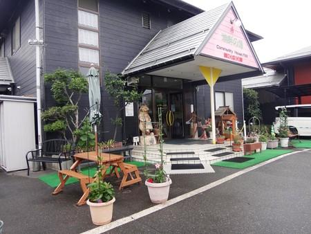 下諏訪温泉/湖畔の湯(長野県下諏訪町)