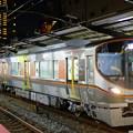 Photos: 323系電車
