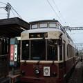 Photos: 都電荒川線三ノ輪橋停留場にて