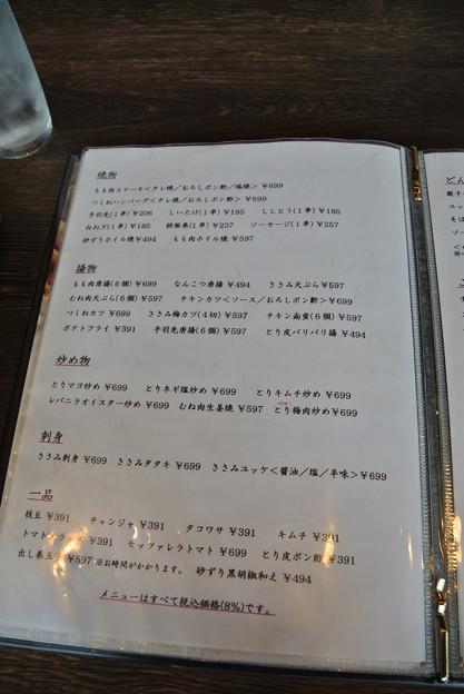 Photos: 籠乃鶏大山 2014.05 (07)