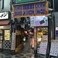 Photos: 埼玉屋 2016.09 (2)