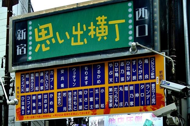 埼玉屋 2016.09 (3)