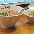 Photos: 2019.02.01四川担担麺 虎嘯 (13)