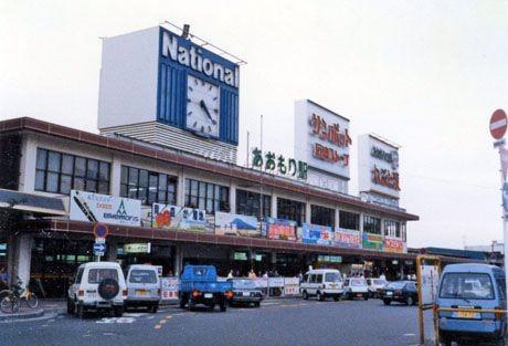 Photos: Aomori1