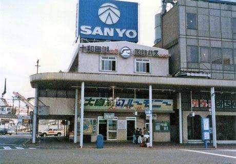 Photos: Aomori3
