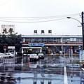 写真: Fukushima1