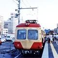 Photos: Fukushima3