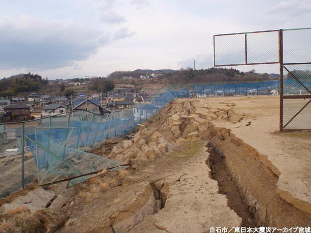 Photos: Miyagi 154