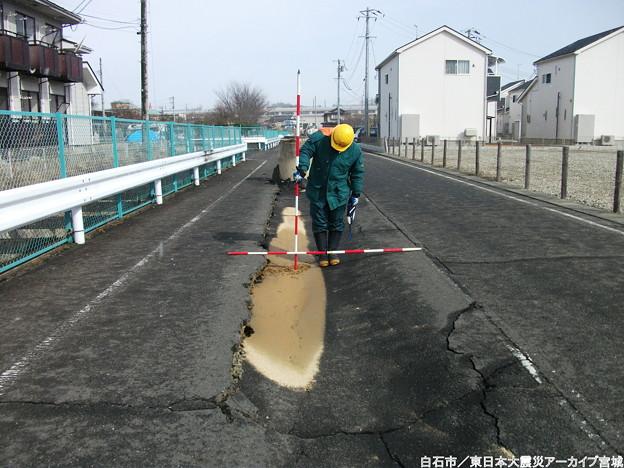 Miyagi 189