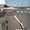 Photos: Miyagi 276