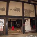 Photos: Miyagi 328