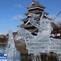 氷彫フェスティバル2