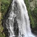 1番所大滝