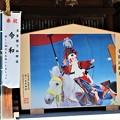 Photos: 若一王子神社