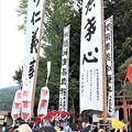 Photos: 本祭