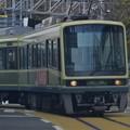 龍口寺前を走る江ノ電 #湘南 #藤沢 #鎌倉 #寺 #江ノ電 #電車 #路面電車 #tram #train