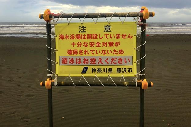 今年はコロナウイルスで海水浴場閉鎖の湘南・鵠沼海岸 #湘南 #藤沢 #海 #波 #wave #surfing #sea #サーフィン