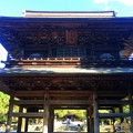 Photos: 円覚寺山門 #鎌倉 #湘南 #寺 #kamakura #北鎌倉 #temple #紅葉 #花 #flower #autumnleaves #円覚寺